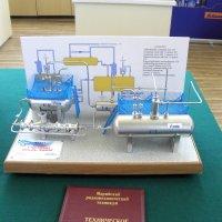 Учебно-наглядные макеты технологических объектов_27