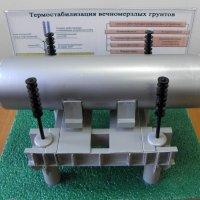 Учебно-наглядные макеты технологических объектов_8