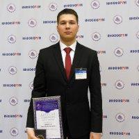 Новиков Максим - СТУДЕНТ ГОДА 2015.