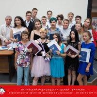 Торжественное вручение дипломов_16