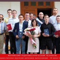 Торжественное вручение дипломов_19
