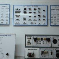 Учебный центр автоэлектроники_7