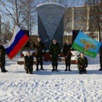 Эстафета флага Российской Федерации