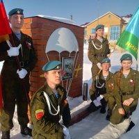 Эстафета флага Российской Федерации_5