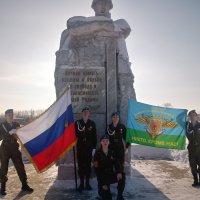 Эстафета флага Российской Федерации_9