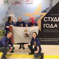 25 ноября 2019 в Казани состоялся финал конкурса на присуждение национальной премии года «Студент года - 2019»_1