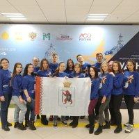 25 ноября 2019 в Казани состоялся финал конкурса на присуждение национальной премии года «Студент года - 2019»_2