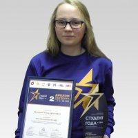 25 ноября 2019 в Казани состоялся финал конкурса на присуждение национальной премии года «Студент года - 2019»_6