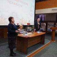 Ассоциация учреждений профессионального образования Республики Марий Эл_3