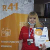 IX Региональный чемпионат «Молодые профессионалы» (WorldSkills Russia) Республики Марий Эл _32