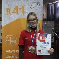 IX Региональный чемпионат «Молодые профессионалы» (WorldSkills Russia) Республики Марий Эл _33