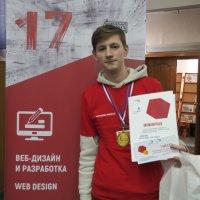 IX Региональный чемпионат «Молодые профессионалы» (WorldSkills Russia) Республики Марий Эл _37