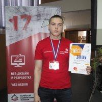 IX Региональный чемпионат «Молодые профессионалы» (WorldSkills Russia) Республики Марий Эл _38