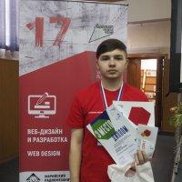 IX Региональный чемпионат «Молодые профессионалы» (WorldSkills Russia) Республики Марий Эл _39